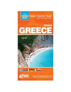 Görögország zsebtérkép -...
