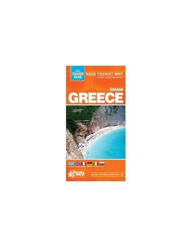 Görögország zsebtérkép - Orange Blue