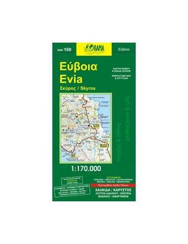 Evia - Skyros tartomány- és...