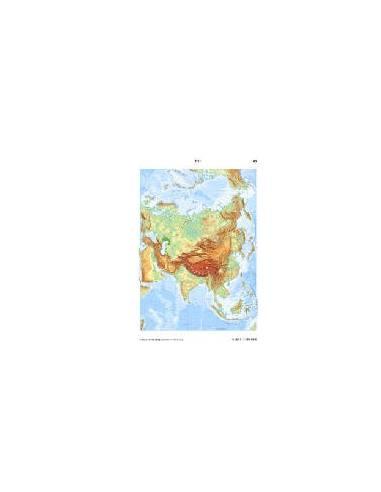 Világ atlasza -  kivehető fólia...