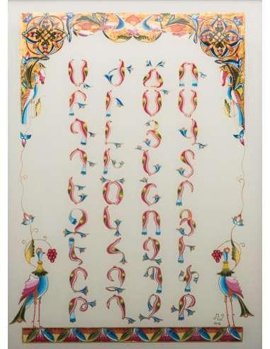 Örmény ABC madár betűk