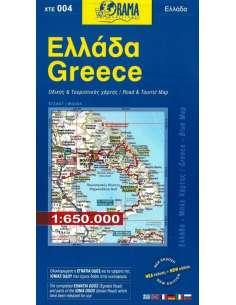 Görögország autótérkép (004)