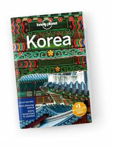 Korea travel guide - Lonely...