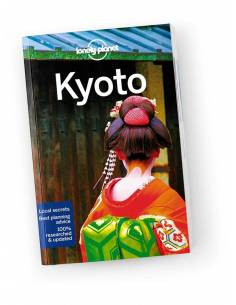 Kyoto city guide - Lonely...