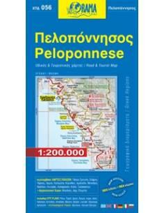Peloponnese -...