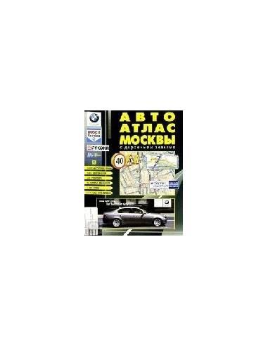 Moszkva közlekedési atlasz midi