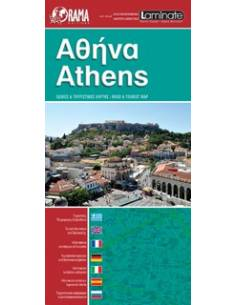 Athén térkép (hajtott...