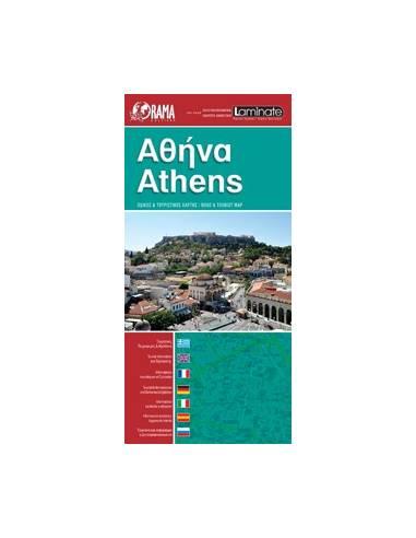 Athén térkép (hajtott -laminált)