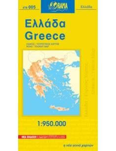 Greece - Görögország 005...