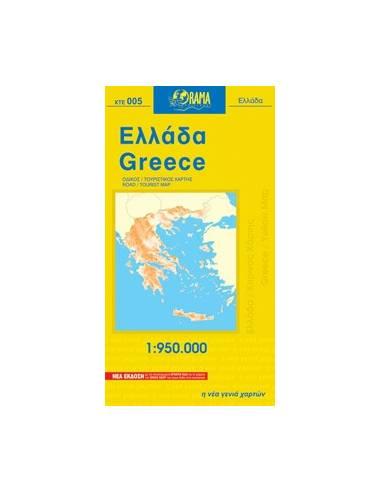Greece - Görögország 005 autótérkép