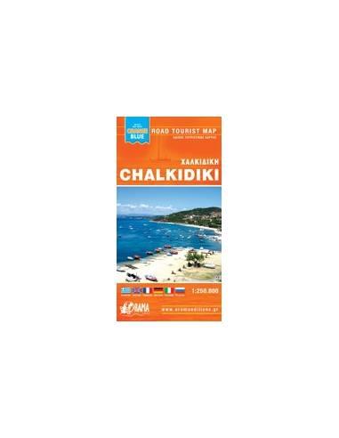 Chalkidiki zsebtérkép - Orange Blue