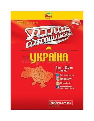 Ukrajna és 70 város atlasz (spirál)