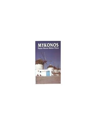 Mykonos / Paros / Naxos / Delos /...