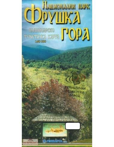 Fruska Gora Nemzeti Park /...