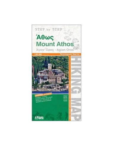 Athos - Agion Oros Hiking térkép