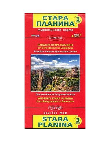 Stara Planina 3. turistatérkép