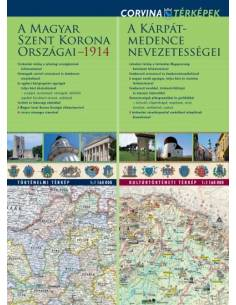 Magyar Szent Korona...