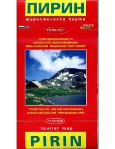 Pirin - Пирин túratérkép